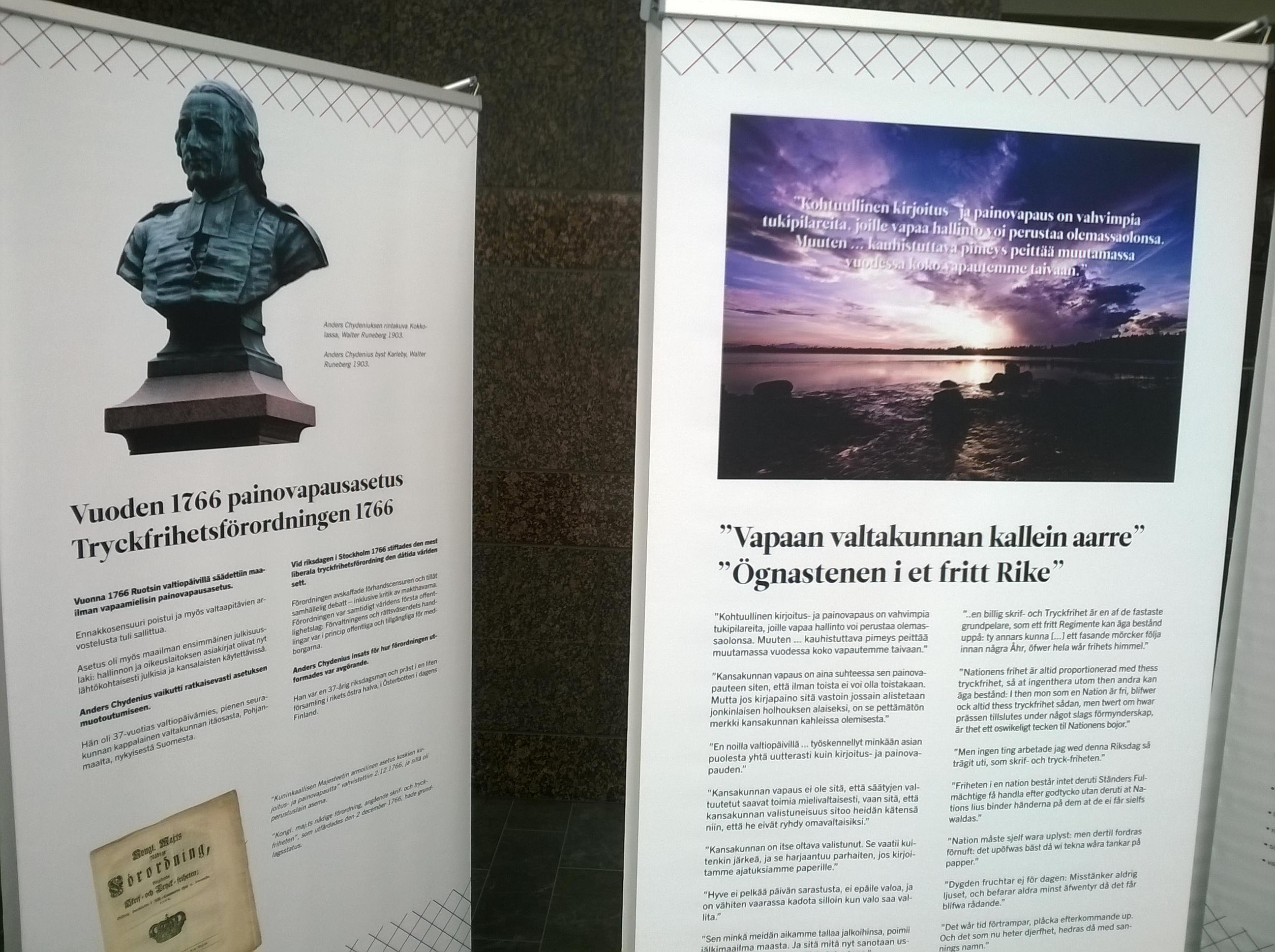 Utställningen Tryckfrihet 250 år öppnas i Riksdagsbiblioteket
